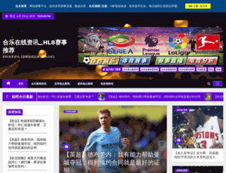 berava.com screenshot