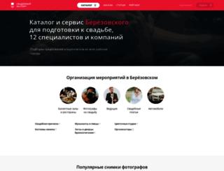 berezovskij.unassvadba.ru screenshot