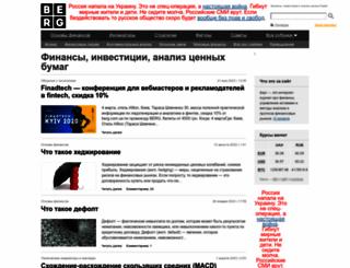 berg.com.ua screenshot