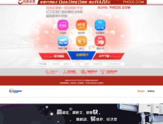 bergsportler.net screenshot
