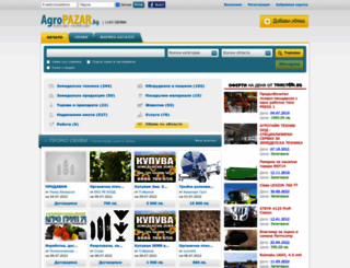 berkovitsa.agropazar.bg screenshot