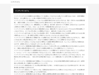 berlinica.net screenshot