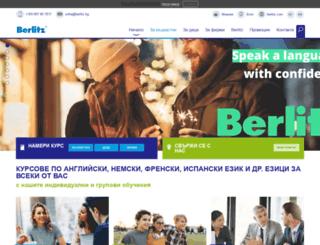 berlitz.bg screenshot