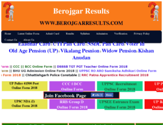 berojgarresults.com screenshot