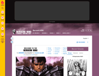 berserk.wikia.com screenshot