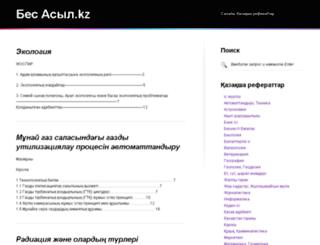 bes-asyl.kz screenshot