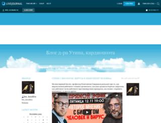 bes-korablya.livejournal.com screenshot
