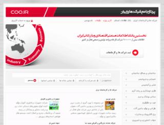 beshetab.coo.ir screenshot