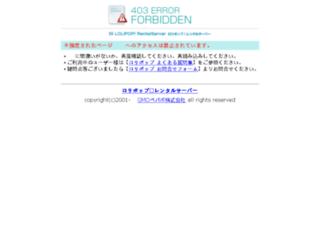 beside-web.com screenshot