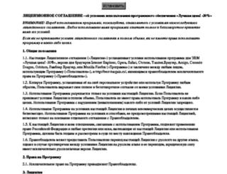 best-bargain.ru screenshot