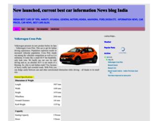 best-car-india.blogspot.in screenshot