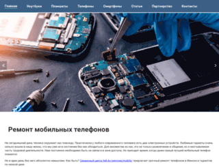 best-console.ru screenshot