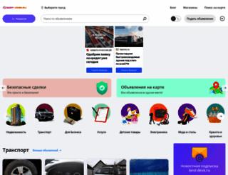 best-desk.ru screenshot
