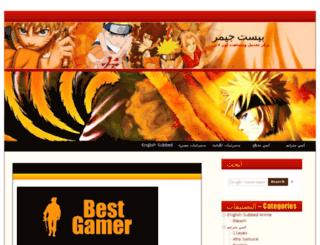 best-gamer.org screenshot