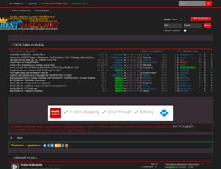 best-hack.net screenshot