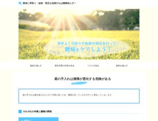 best-internet-marketing-services.com screenshot