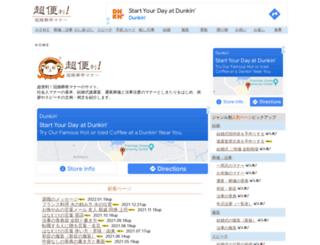 best-manner.com screenshot