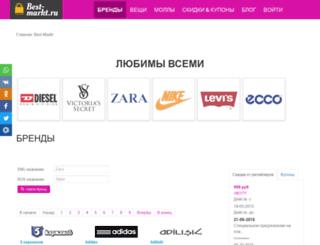 best-markt.ru screenshot