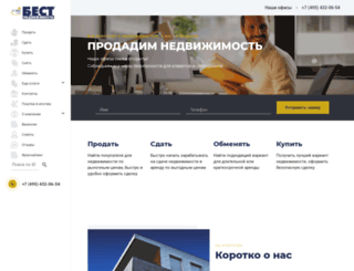 best-realty.ru screenshot