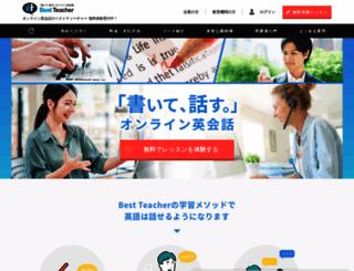 best-teacher-inc.com screenshot