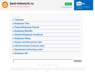 best-telework.ru screenshot