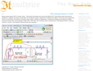 best.itanalytics.info screenshot