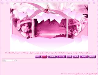 best1.n-stars.org screenshot