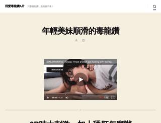 bestarticlepro.com screenshot