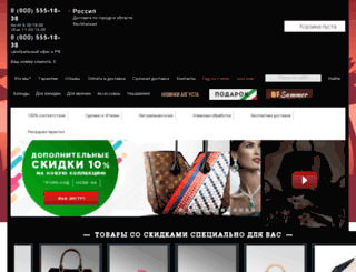 bestbags.ru screenshot
