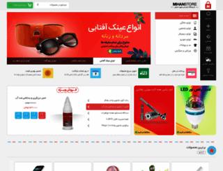 bestbaz.mihanstore.net screenshot
