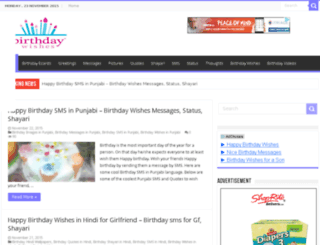 bestbirthdaywishesquotes.com screenshot