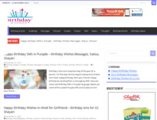 bestbirthdaywishesquotes.com screenshot
