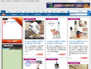 bestbuy.nownews.com screenshot
