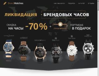 bestcartier.ru screenshot
