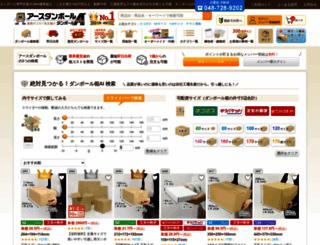 bestcarton.com screenshot
