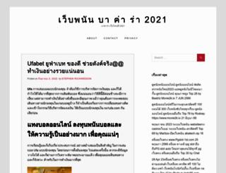 bestcelebritydresses.com screenshot