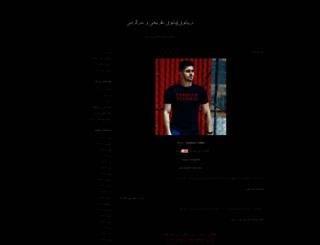 bestdarvishvand.blogfa.com screenshot