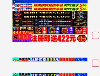 bestdeal101.com screenshot
