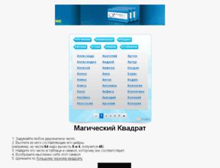 bestdrafts.ru screenshot