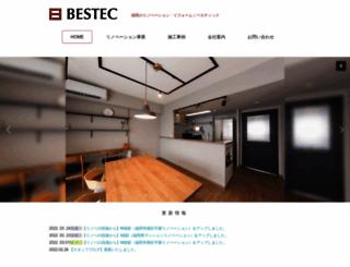 bestec.co.jp screenshot