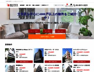 bestexnet.co.jp screenshot