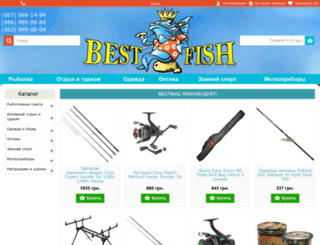 bestfish.com.ua screenshot