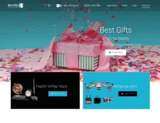 bestgifts.co.il screenshot