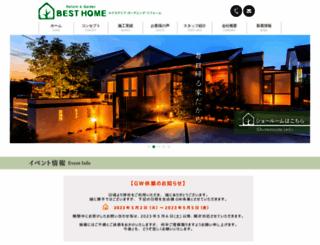 besthome-oka.co.jp screenshot