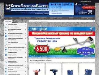 bestinstrumenti.ru screenshot