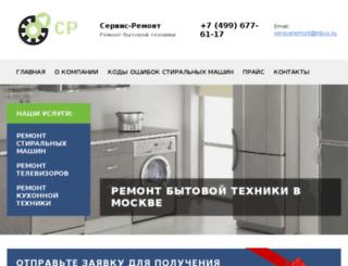 bestinvention.ru screenshot