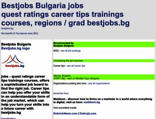 bestjobs.bg screenshot