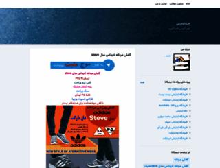 bestkala1.blogsky.com screenshot
