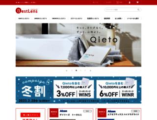 bestlens.jp screenshot