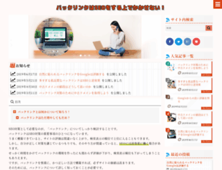 bestlinkbuildingservices.net screenshot